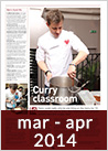 curry-classroom-mar-apr-14
